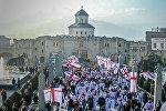 Рождественское шествие Алило в столице Грузии