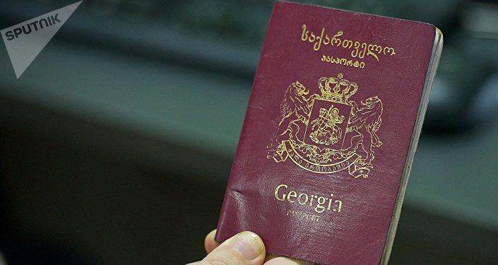 საქართველოს პასპორტი