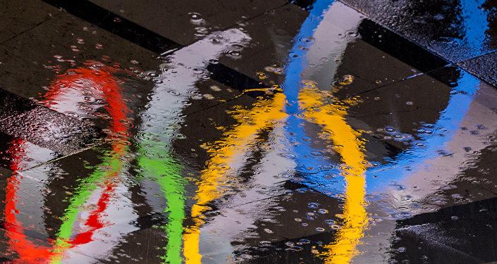 Париж выбран столицей летних Олимпийских игр 2024