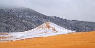Снег в африканской пустыне Сахара