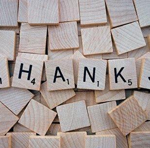 Слово Спасибо на деревянных кубиках