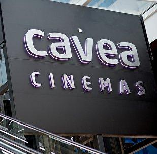 Один из тбилисских кинотеатров