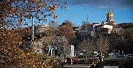 Зимние облака над Тбилиси