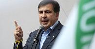 Бывший президент Грузии, экс-губернатор Одесской области Михаил Саакашвили выступает на акции в поддержку политической реформы в Киеве