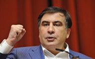 Бывший глава Одесской области Михаил Саакашвили