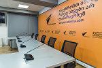 Мультимедийный пресс-центр Sputnik Грузия