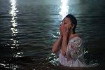 ნათლისღება