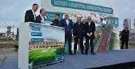 Церемония начала строительства стадиона в Батуми