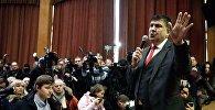Суд над М. Саакашвили в Киеве