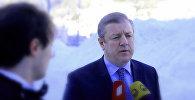 Премьер Грузии Георгий Квирикашвили в Давосе