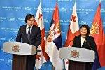 Главы парламентов Грузии и  Сербии Майя Гойкович и Ираклий Кобахидзе