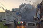 Пожар в здании больницы в Южной Корее