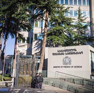 Министерство финансов Грузии