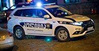 Патрульная полиция на одной из тбилисских улиц