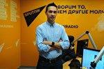 Автор и ведущий проекта Еда живая и мёртвая на телеканале НТВ  Сергей Малоземов