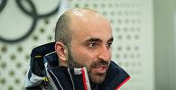 Член грузинской олимпийской сборной горнолыжник Ясон Абрамашвили