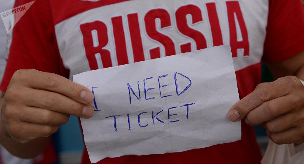Спекулянтов билетами наЧМ-2018 в Российской Федерации будут облагать штрафом