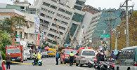 Последствия сильного землетрясения в городе Хуалянь на Тайване