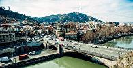 Тбилиси теплым февральским днем с видом на Старый город