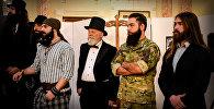 Мужской конкурс красоты на лучшую бороду и усы впервые состоялся в столице Грузии