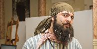 Конкурс бородачей фотолента