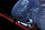 Tesla в космосе: как детище Маска запустили к Марсу