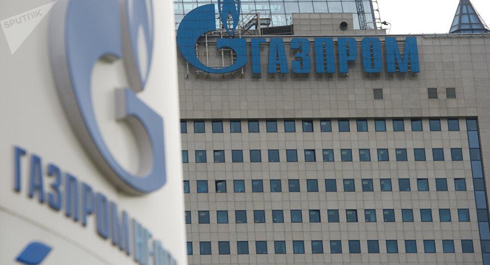 Офисное здание компании Газпром