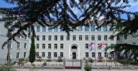 Грузинский университет имени Андрея Первозванного Патриархии Грузии