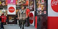 Селфи с Кубком мира: праздник для любителей футбола в Тбилиси