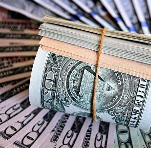 ამერიკული დოლარი