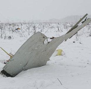თვითმფრინავი Ан-148-ის ჩამოვარდნა მოსკოვთან ახლოს