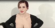 ვიდეოკლუბი: ემა თუ სოფია?