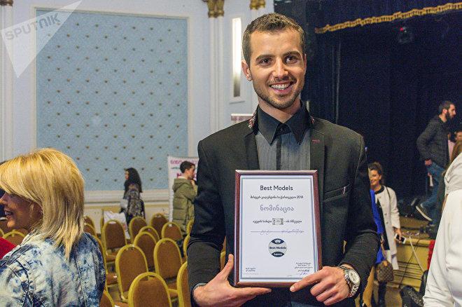 Победитель конкурса красоты Мистер Валентин 2018 Гига Корганашвили