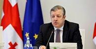 Премьер Грузии Георгий Квирикашвили на заседании правительства
