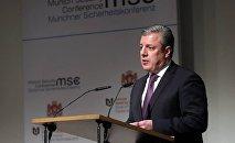 საქართველოს პრემიერ-მინისტრი გიორგი კვირიკაშვილი მიუნხენის უსაფრთხოების 54-ე კონფერენციაზე სიტყვით გამოსვლისას