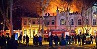 Пожар в историческом здании на проспекте Агмашенебели