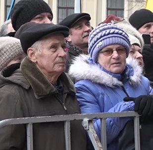 Как в Киеве прошел марш за импичмент Порошенко - видео