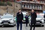 Презентация совместного проекта МВД и мэрии Тбилиси