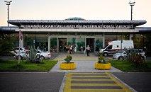 Международный аэропорт Батуми,архивное фото