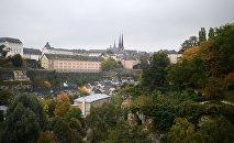 Города мира. Люксембург