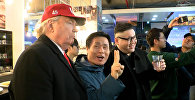 Как двойники лидеров США и Северной Кореи развлекали гостей Олимпиады