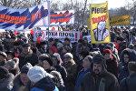 В Риге прошел митинг в защиту русского языка