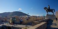Вид на центр города Тбилиси и памятник Вахтангу Горгасали