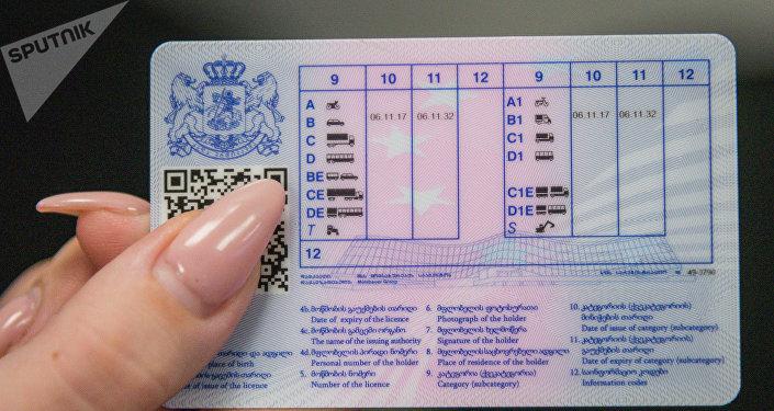 водительское удостоверение водительские права