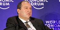 Чрезвычайный и полномочный посол Армении в Великобритании Армен Саргсян