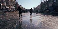 На коньках по Амстердаму