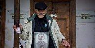 Сталинисты и представители Единой компартии проводят акцию в память Сталина