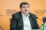 Грузинский адвокат против бессрочного назначения судей