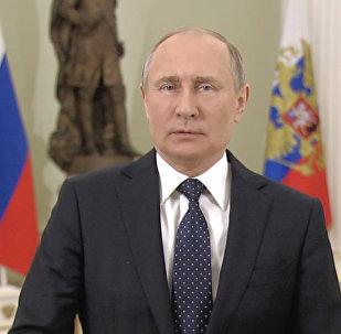 Путин призвал россиян голосовать на выборах