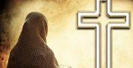 მლოცველი ქალი